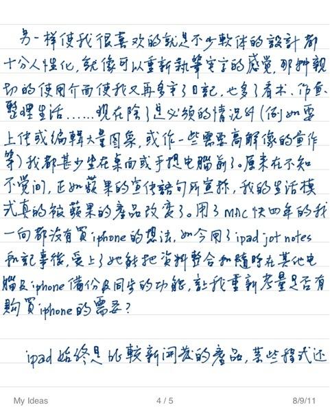 20110908-095100.jpg