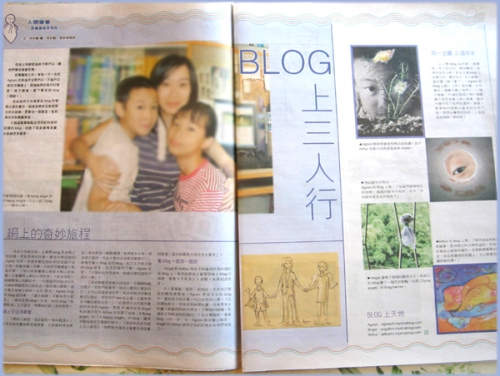 dustdrops-press-mingpao-content